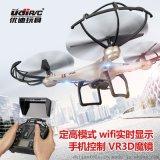 新品优迪i350H/i350HW遥控四轴飞行器定高WiFi版手机图传航空模型无人机