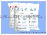 間接法氧化鋅99.5%繼續壓力漲價或增大