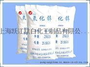 间接法氧化鋅99.5%继续压力涨价或增大