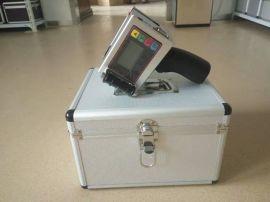 中秋礼盒打码机食品包装生产日期批号油墨喷码机