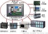 單片機與工業觸摸屏人機界面通訊最簡單方法,單片機與觸摸屏通訊,單片機觸摸屏通訊協議,單片機觸摸屏控制方法