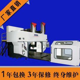 东莞长安台湾龙门五轴加工中心PROMAC西门子车灯5轴加工G25数控机械