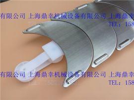 月牙链板 月牙链条 月牙荷叶片 月牙塑料链 月牙不锈钢链板
