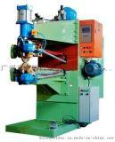 亨龙50/80/100/150/200KVA工频直缝焊机FN-50/80/100/150/200-L**0**