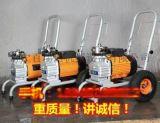 山东百瑞达厂家 980高压无气喷涂机