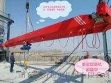 傑力達牌1-20噸LD型電動單樑橋式起重機