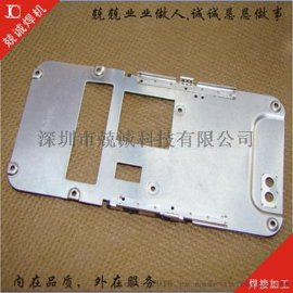 铝箱储能焊接机  东莞设备厂家 兢诚储能点焊原理