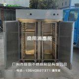 广州南沙厨房设备不锈钢炉灶批发部