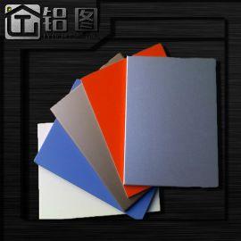广东铝图 厂家定做 铝单板建筑幕墙 铝制外墙装饰设计