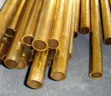 盛有发供应C3604环保黄铜管