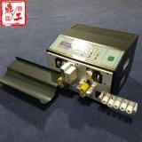 厂家直销DG-220全自动剥皮机  电子线剥线机套管剥皮机