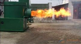 生物质燃烧器 生物质燃烧机 颗粒燃烧炉