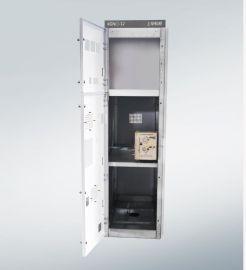 厂家** 户内高压环网柜HXGN15-12固体绝缘全密封开关柜XGN-12