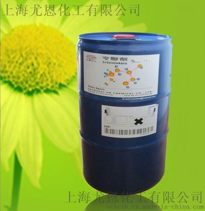 UN-430油滑感皮革手感剂