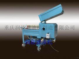 LY-100压力板框式滤油机