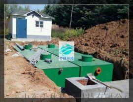 吉林微动力污水处理设备商标