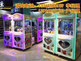 泉州英伦风互联网娃娃机 豪华抓礼品娃娃游戏机 投币夹公仔机经销商