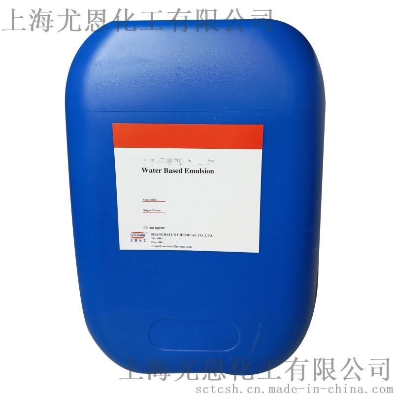 UN-268棉蜡皮革手感剂
