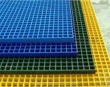 皇冠信譽 洗車房洗車廠專用網格板,玻璃鋼格柵板,漏水篦子地格柵板