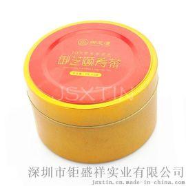 颐寿茶铁罐 柑普茶马口铁盒 养生灵芝包装盒