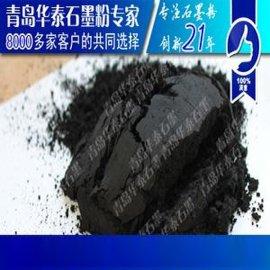 石墨粉|石墨粉厂家|石墨粉生产厂家