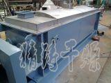 新型空心桨叶干燥机 污泥专用空心桨叶干燥机烘干机