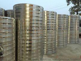 太阳能集热工程保温水箱