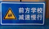 陕西道路标志牌制作 西安交通标志牌加工厂家