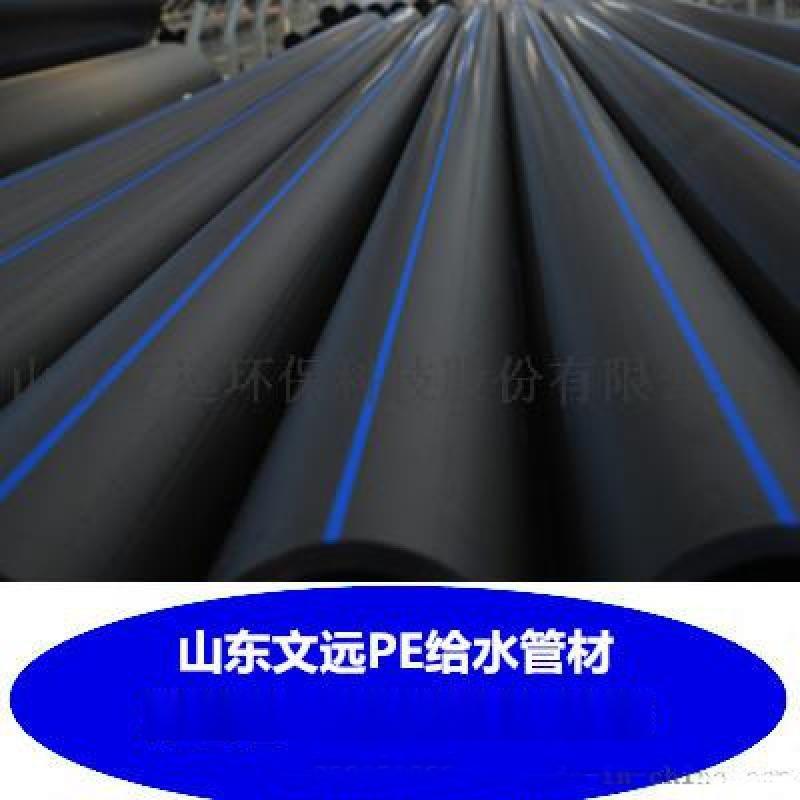 广西PE自来水管_南宁PE供水管道_广西PE给水管厂家_广西PE管