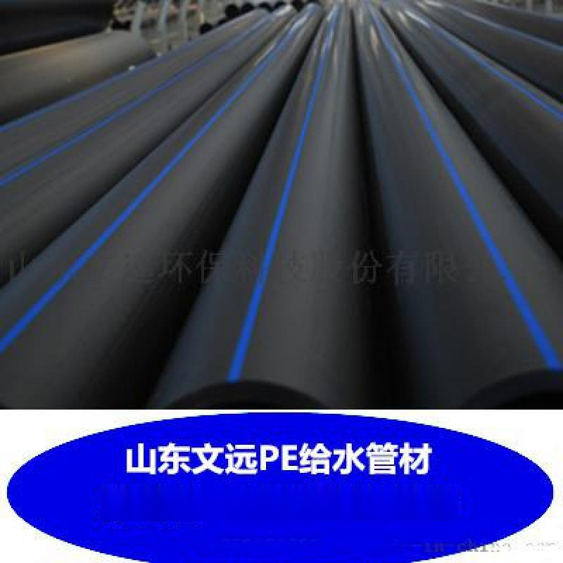 廣西PE自來水管_南寧PE供水管道_廣西PE給水管廠家_廣西PE管