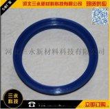 防尘圈 J/JA/FA型 液压 超薄刮油圈  防尘密封圈