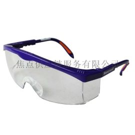 霍尼韦尔S200A 防飞溅防风沙 防护眼镜 透明镜片 蓝色镜框