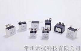 聚丙烯金属薄膜电容器,IGBT用系列电容
