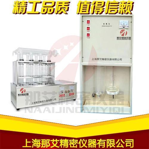 定氮仪价格, 定氮仪装置, 国内定氮仪
