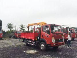 品牌3-18吨蓝牌随车吊厂家 湖南昊天3.2吨随车吊 农机拖拉机3.2吨起重机价格