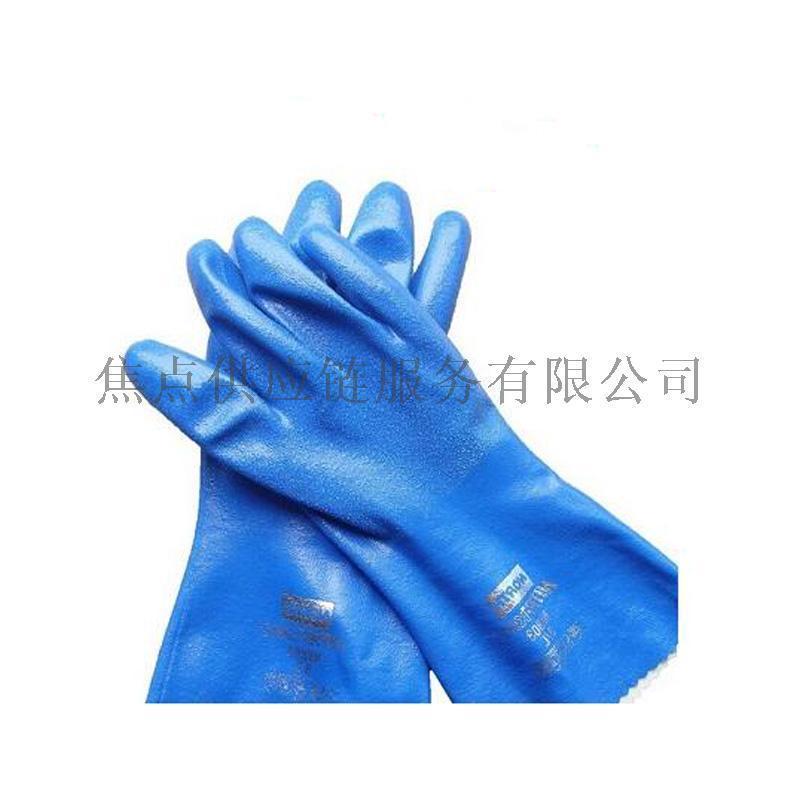 霍尼韦尔Honeywell NK803丁腈防化手套 长度30cm 9寸 蓝色