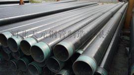 河北3pe防腐生产厂家  天然气管道防腐