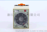 ST3P-F 断电延时 时间继电器  ST5P-F 欣灵同款