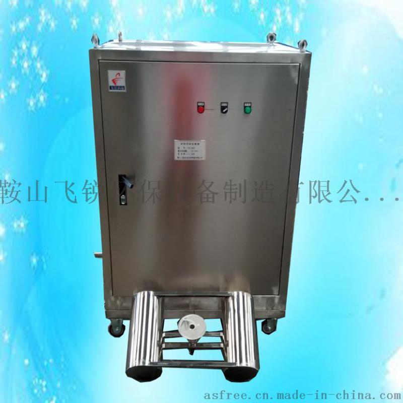 飛銳渦旋油水分離器(YS-010)