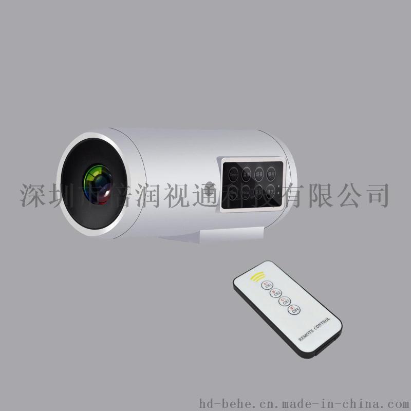 6310摄像机,医用/教学术野摄像机,10倍高清摄像机,高清相机