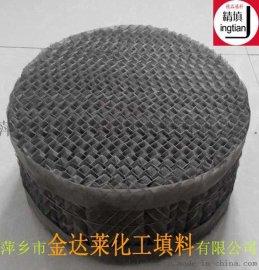 金属丝网波纹填料 乙二醇精馏塔BX500不锈钢丝网波纹填料