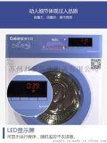 商用格蘭仕乾衣機 自助投幣 刷卡 無線支付式