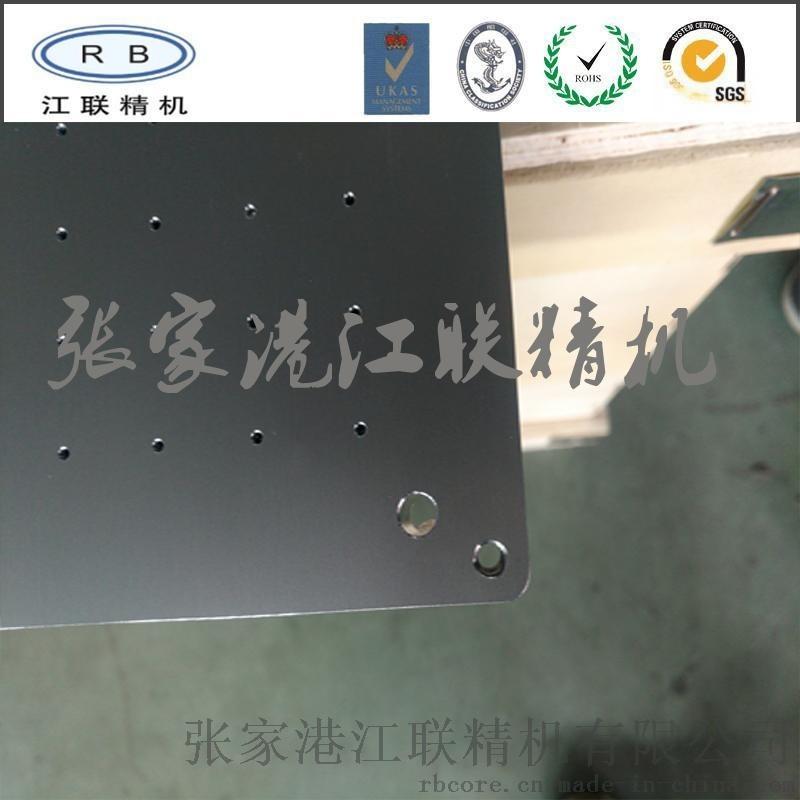 江联 吸台 吸附平台 真空台 工作台 厂家直销