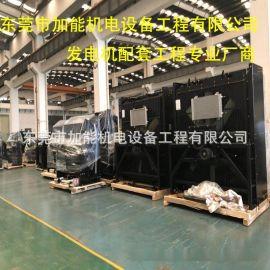 桂林资源县柴油发电机厂家 100kw-4000kw