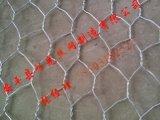护岸防止塌岸格宾网 2*1*1m格宾网笼生产厂家