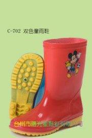 双色童雨鞋(C-702)