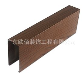 木纹铝方通幕墙,u型铝方通  走廊方通吊顶
