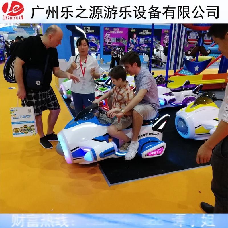 廠家直銷廣場兒童親子互動遊樂設備快樂飛俠小飛機