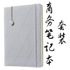 礼品笔记本套装礼盒定做本子+书签商务套装定制加logo