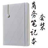 禮品筆記本套裝禮盒定做本子+書籤商務套裝定制加logo